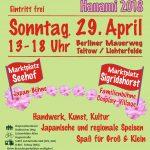 17. Japanisches Kirschblütenfest Hanami in Teltow @ TV-Asahi-Kirschblütenallee | Teltow | Brandenburg | Deutschland