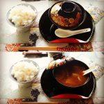 Reis, Misosuppe mit Genmai Miso