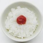 Reis mit Umeboshi