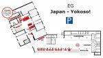 JapanFestival EG Stand 3