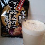 Kinako-Milch