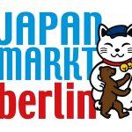 Japanmarkt Berlin @ Festsaal Kreuzberg | Berlin | Berlin | Deutschland