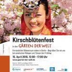 Kirschblütenfest in den Gärten der Welt @ Gärten der Welt in Berlin Marzahn-Hellersdorf | Berlin | Berlin | Deutschland