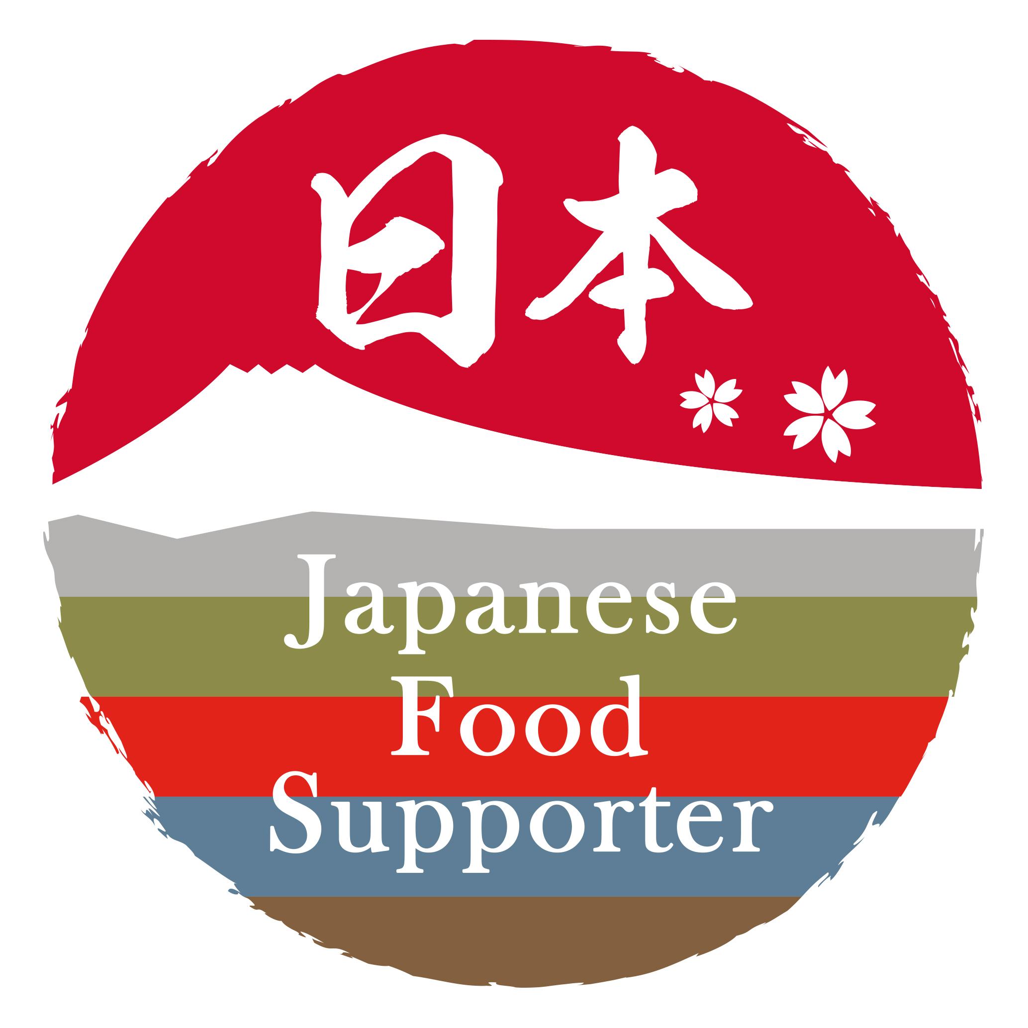 Hanabira -Japanische Lebensmittel & Feinkost  Japanische