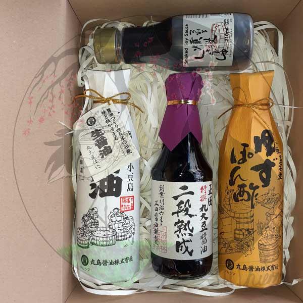 Shoyu Box