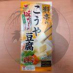 Kouya-Tofu