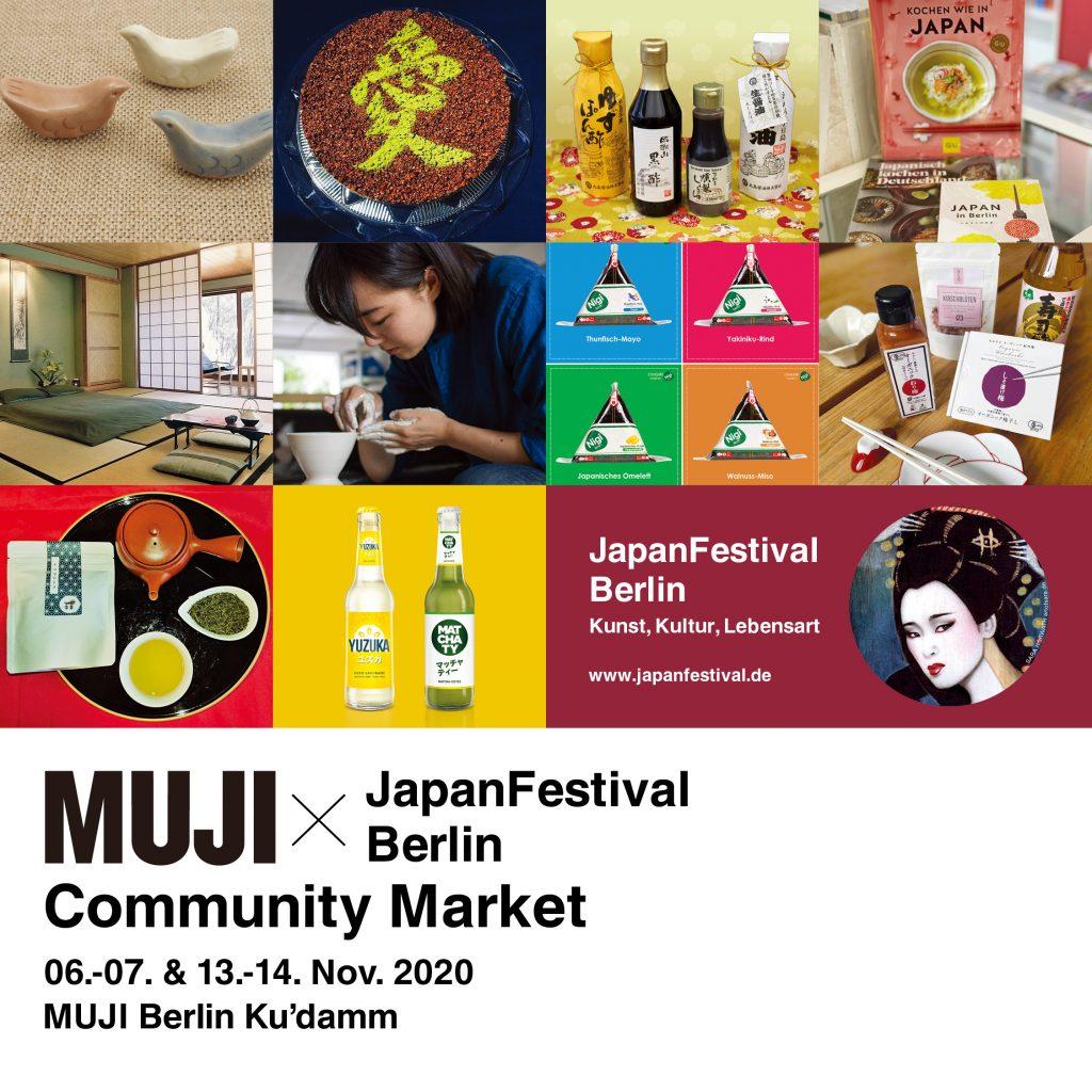 Mini Japanfestival im Muji Flagship Store @ Muji Flagship Store (Marmorhaus)