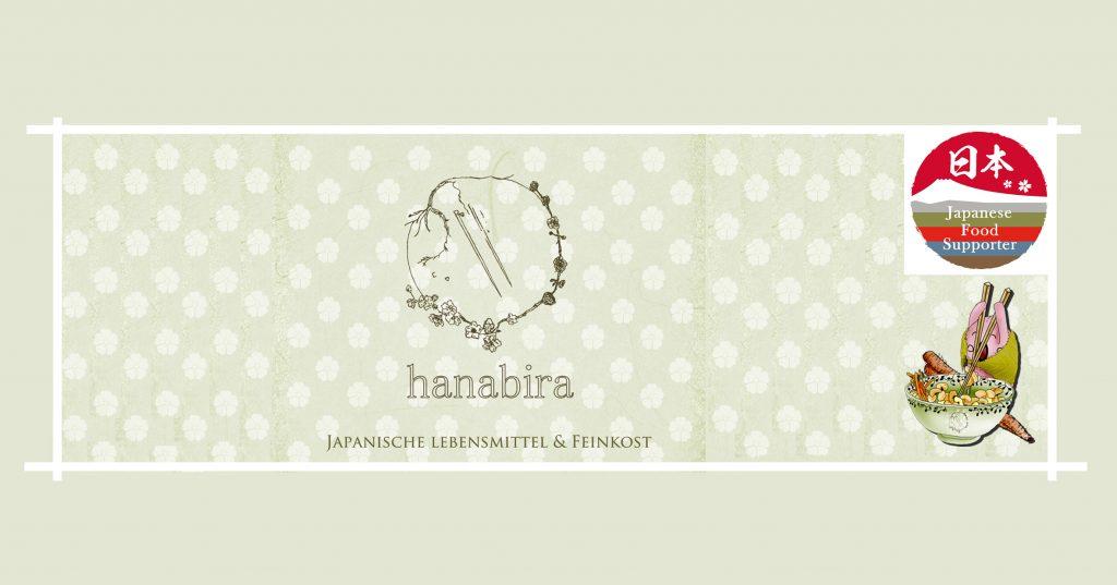 hanabira Banner