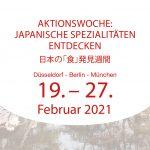 160 Jahre Japan-Deutschland Aktion 2021